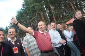 Встреча Путина с молодежью