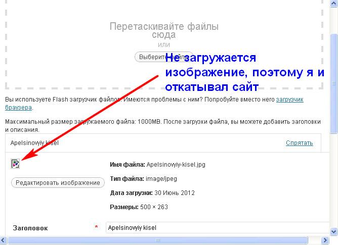 Как написать пресс релиз ruwikihowcom