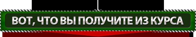 Vstavka